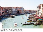 Канал Венеции (2011 год). Стоковое фото, фотограф Юлия Гладышева / Фотобанк Лори