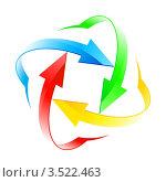 Купить «Набор разноцветных стрелок», иллюстрация № 3522463 (c) Dvarg / Фотобанк Лори
