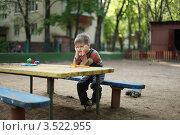 Купить «Малыш грустит в садике», фото № 3522955, снято 17 мая 2012 г. (c) Оксана Лычева / Фотобанк Лори