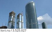 Купить «Строительство небоскребов», видеоролик № 3525027, снято 14 июля 2008 г. (c) Losevsky Pavel / Фотобанк Лори