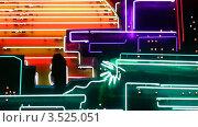 Купить «Неоновое освещение», видеоролик № 3525051, снято 23 июля 2008 г. (c) Losevsky Pavel / Фотобанк Лори