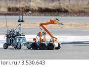 """Купить «Робот-сапер """"Варан"""" везет тележку», фото № 3530643, снято 18 мая 2012 г. (c) А. А. Пирагис / Фотобанк Лори"""