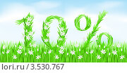 Купить «Скидка 10% из весенних цветов», иллюстрация № 3530767 (c) Dvarg / Фотобанк Лори