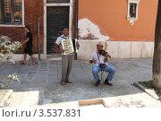 Венеция. Уличные музыканты. (2010 год). Редакционное фото, фотограф Вячеслав Аверин / Фотобанк Лори