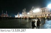 Купить «Красная площадь перед ГУМом. Таймлапс», видеоролик № 3539287, снято 23 мая 2009 г. (c) Losevsky Pavel / Фотобанк Лори