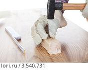 Купить «Руки человека, забивающего гвоздь в брусок», фото № 3540731, снято 5 февраля 2012 г. (c) Андрей Попов / Фотобанк Лори