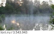 Купить «Туман над озером», видеоролик № 3543943, снято 14 сентября 2009 г. (c) Losevsky Pavel / Фотобанк Лори