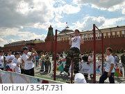 Купить «Восьмой форум ГТО на Красной площади. Москва», эксклюзивное фото № 3547731, снято 27 мая 2012 г. (c) lana1501 / Фотобанк Лори