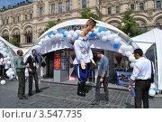 Восьмой форум ГТО на Красной площади. Москва, эксклюзивное фото № 3547735, снято 27 мая 2012 г. (c) lana1501 / Фотобанк Лори