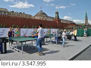 Купить «Настольный теннис на восьмом форуме ГТО на Красной площади. Москва», эксклюзивное фото № 3547995, снято 27 мая 2012 г. (c) lana1501 / Фотобанк Лори