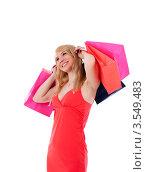 Счастливая девушка с покупками. Стоковое фото, фотограф Дмитрий Рогатнев / Фотобанк Лори