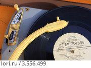 Купить «Электропроигрыватель пластинок», эксклюзивное фото № 3556499, снято 13 мая 2012 г. (c) Анатолий Матвейчук / Фотобанк Лори