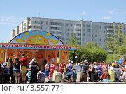 Купить «День защиты детей, 1 июня. Минусинск.», фото № 3557771, снято 1 июня 2012 г. (c) Виталий Матонин / Фотобанк Лори