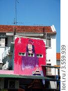 Купить «Португалец. Граффити в Мелаке, Малайзия», фото № 3559939, снято 7 апреля 2012 г. (c) Светлана Колобова / Фотобанк Лори