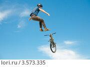 Купить «Слоуп-стайл. Тренировка прыжков», эксклюзивное фото № 3573335, снято 27 мая 2012 г. (c) Ольга Визави / Фотобанк Лори