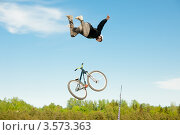 Купить «Слоуп-стайл. Тренировка прыжков», эксклюзивное фото № 3573363, снято 27 мая 2012 г. (c) Ольга Визави / Фотобанк Лори