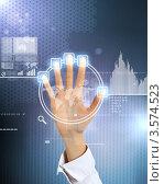 Сканирование отпечатков пальцев руки. Стоковая иллюстрация, иллюстратор Sergey Nivens / Фотобанк Лори