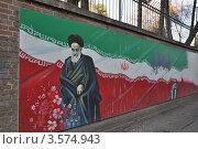 Имам Хомейни (2012 год). Редакционное фото, фотограф Данил Сергеев / Фотобанк Лори