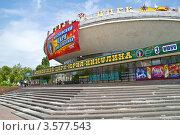 Купить «Цирк в городе Гомель», фото № 3577543, снято 31 мая 2012 г. (c) Parmenov Pavel / Фотобанк Лори