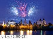 Купить «Москва. Кремль в Измайлове», эксклюзивное фото № 3585631, снято 8 мая 2012 г. (c) Литвяк Игорь / Фотобанк Лори