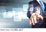 Купить «Компьютерные технологии в бизнесе», фото № 3586267, снято 28 апреля 2012 г. (c) Sergey Nivens / Фотобанк Лори