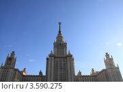 Главное здание Московского университета (2012 год). Стоковое фото, фотограф Вячеслав Аверин / Фотобанк Лори