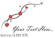 Открытка ко дню святого Валентина. Стоковая иллюстрация, иллюстратор Юлия Копачева / Фотобанк Лори