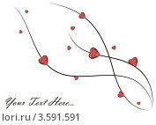 Ветви с сердцами. Стоковая иллюстрация, иллюстратор Юлия Копачева / Фотобанк Лори
