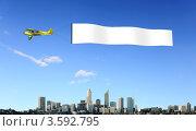 Купить «Самолет с пустым транспарантом летит над городом», иллюстрация № 3592795 (c) Sergey Nivens / Фотобанк Лори