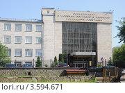 Купить «Здание Министерства природных ресурсов и экологии РФ», фото № 3594671, снято 12 июня 2012 г. (c) Владимир Горощенко / Фотобанк Лори