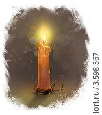 Свеча. Свет. Пламя. Стоковая иллюстрация, иллюстратор Калятина Наталья / Фотобанк Лори