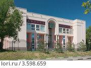 Купить «Дворец правосудия в Люберцах», фото № 3598659, снято 17 июня 2012 г. (c) Сергей Ревич / Фотобанк Лори