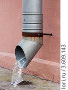 Купить «Замерзшая вода в водосточной трубе», фото № 3609143, снято 5 мая 2012 г. (c) Руслан Кудрин / Фотобанк Лори
