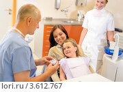 Купить «Мама с дочкой в кабинете стоматолога», фото № 3612767, снято 29 апреля 2012 г. (c) CandyBox Images / Фотобанк Лори