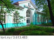 Купить «Железнодорожный вокзал, город Оленегорск, Мурманская область», эксклюзивное фото № 3613483, снято 17 июня 2012 г. (c) Вячеслав Палес / Фотобанк Лори