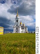 Купить «Успенский собор во Владимире летом», фото № 3614223, снято 17 июня 2012 г. (c) Яков Филимонов / Фотобанк Лори