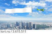 Купить «Реклама на летящем самолете», иллюстрация № 3615511 (c) Sergey Nivens / Фотобанк Лори