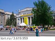 Новосибирская филармония. День города в Новосибирске (2012 год). Редакционное фото, фотограф Anna Bukharina / Фотобанк Лори