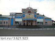 Купить «Город Рубцовск Алтайского края, здание вокзала», фото № 3621923, снято 22 июня 2012 г. (c) Olivas / Фотобанк Лори