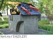 Углепогрузочная машина. Стоковое фото, фотограф Воробьев Валерий / Фотобанк Лори