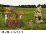 Купить «Скульптура слоненка», эксклюзивное фото № 3629871, снято 11 июня 2012 г. (c) Игорь Семенов / Фотобанк Лори