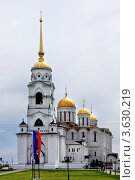 Купить «Владимир, Успенский собор», фото № 3630219, снято 7 июня 2011 г. (c) ElenArt / Фотобанк Лори