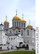 Купить «Владимир, Успенский собор», фото № 3630231, снято 7 июня 2011 г. (c) ElenArt / Фотобанк Лори
