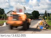Ремонт автодороги. Стоковое фото, фотограф Юрий Горид / Фотобанк Лори