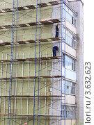 Купить «Утепление кирпичного дома», фото № 3632623, снято 21 июня 2012 г. (c) Илья Матвеев / Фотобанк Лори