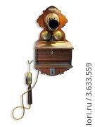 Купить «Старый настенный телефон для домашней связи», фото № 3633559, снято 18 ноября 2010 г. (c) Losevsky Pavel / Фотобанк Лори