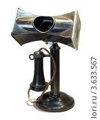 Купить «Старый телефон на белом фоне», фото № 3633567, снято 18 ноября 2010 г. (c) Losevsky Pavel / Фотобанк Лори