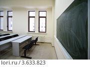 Купить «Пустой класс», фото № 3633823, снято 10 декабря 2010 г. (c) Losevsky Pavel / Фотобанк Лори