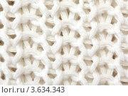 Вязаная текстура из белой пряжи. Стоковое фото, фотограф Losevsky Pavel / Фотобанк Лори