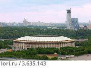 Купить «Стадион «Лужники», Москва», фото № 3635143, снято 15 мая 2011 г. (c) Losevsky Pavel / Фотобанк Лори